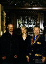 Е. Багаев В.А. Попова Б.В. Голицын дома у Князя Голицына 1995 год